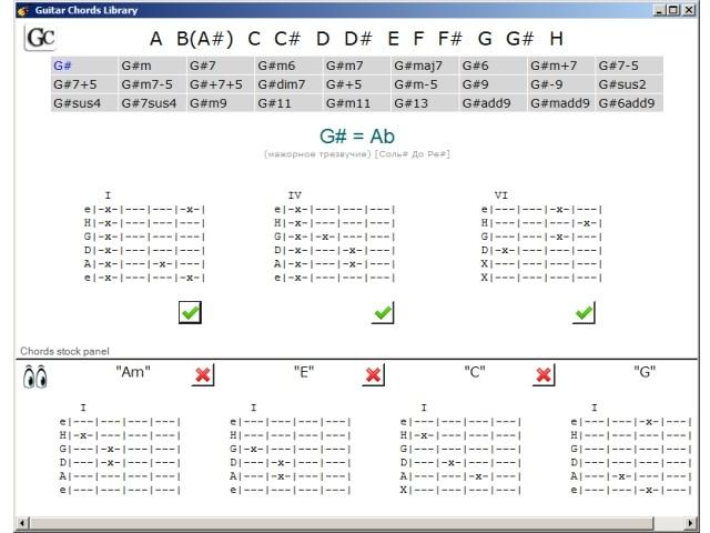 FreeGamia Guitar Chords Library